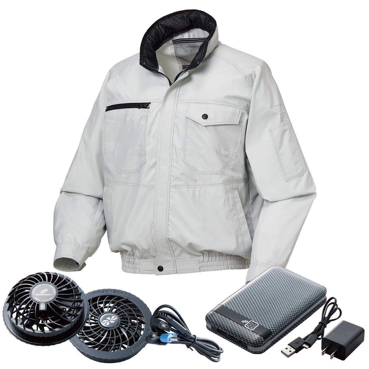 KURODARUMA(クロダルマ) 空調服 ファン付き フード付き長袖ジャンパー 空調服セット メンズ kd-258611-l 【空調服+ファンバッテリーセット】 B07CXH7LK7 4L|シルバー シルバー 4L
