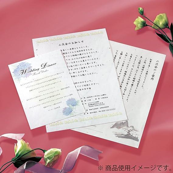 【×30セット】 コクヨ KJ-W110-4 【日時指定不可】 和紙A4 インクジェットプリンタ用紙 1冊 切紙柄 (10枚) (まとめ)