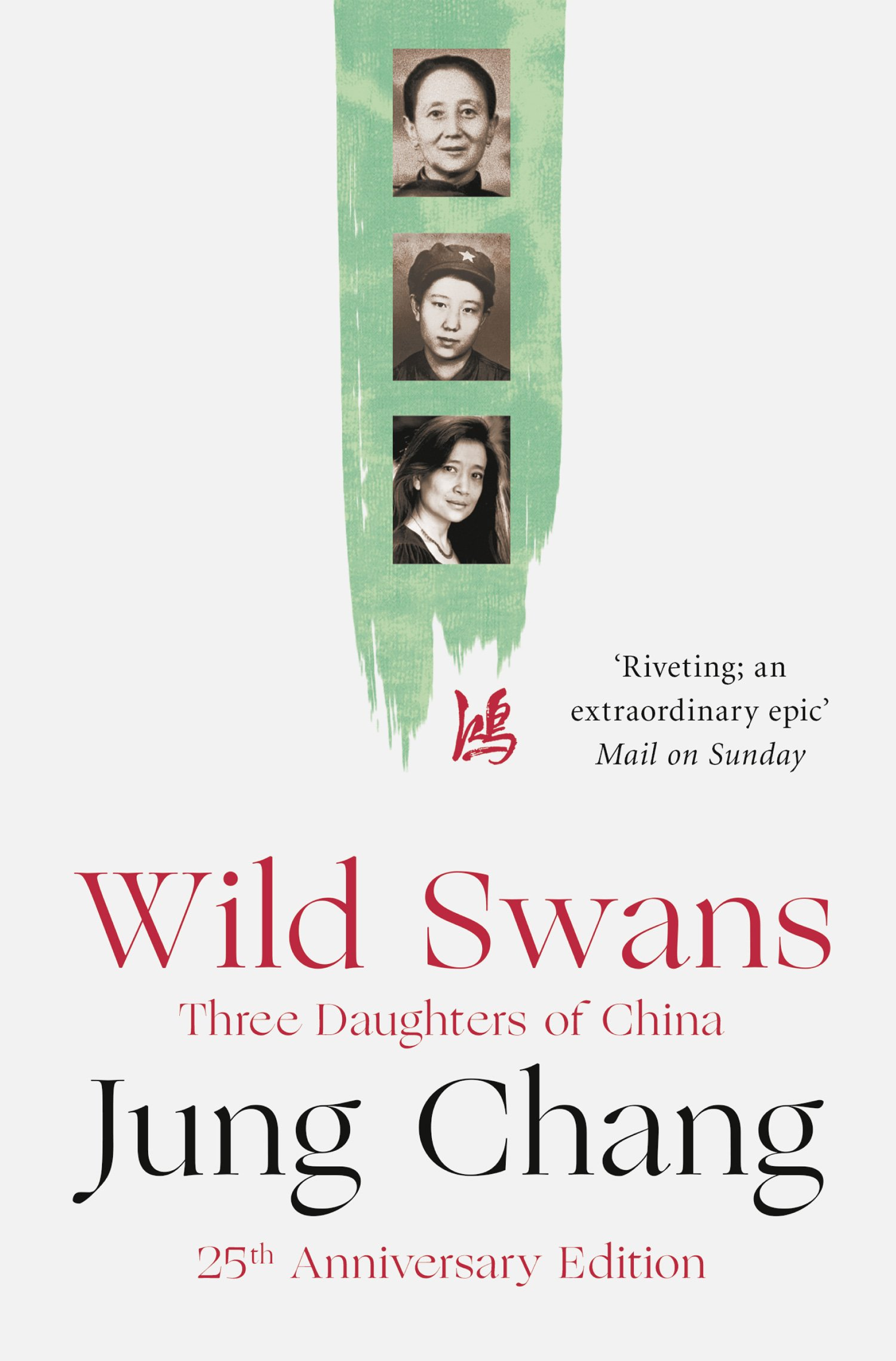 Wild Swans  Three Daughters Of China  English Edition
