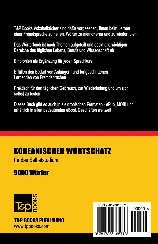 Wortschatz Deutsch-Koreanisch für das Selbststudium - 9000 Wörter ...
