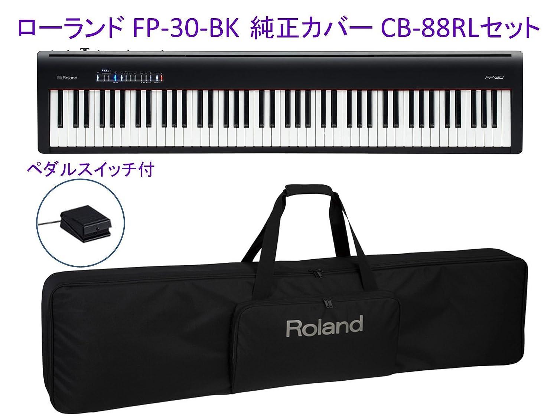 【25%OFF】 【純正ケースカバー CB-88RL B01FWXLBRK セット】 電子ピアノ FP-30 ROLAND/ローランド FP-30 BK 電子ピアノ 黒/ブラック ブラック B01FWXLBRK, あなたのふるさとユアーハイマート:7d6d83e1 --- arianechie.dominiotemporario.com