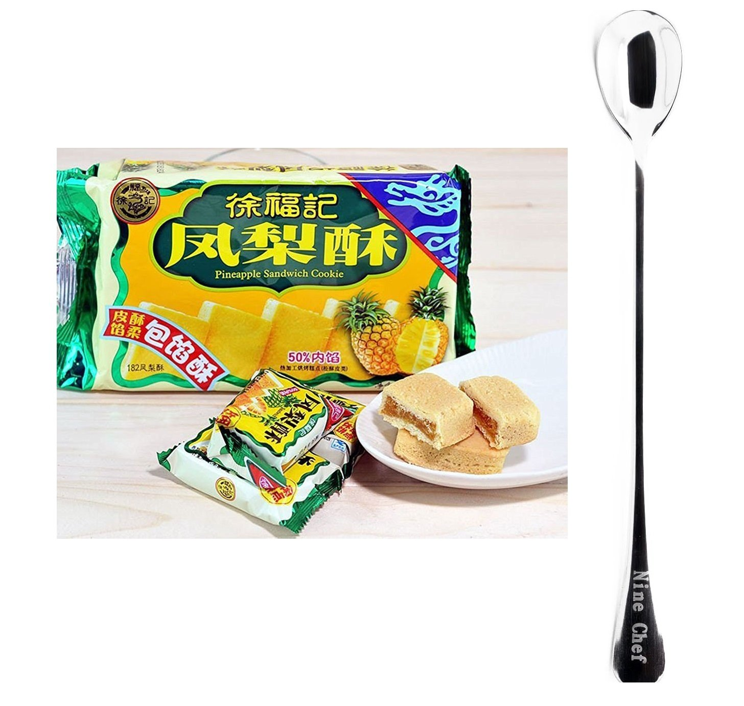 Yummy Chinese® 徐福记凤梨酥182g*2pcs XuFuJi Pineapple Cake Cookie Taiwan Flavor 182g*2pcs - Chinese Special Snack Food - With Free Gift