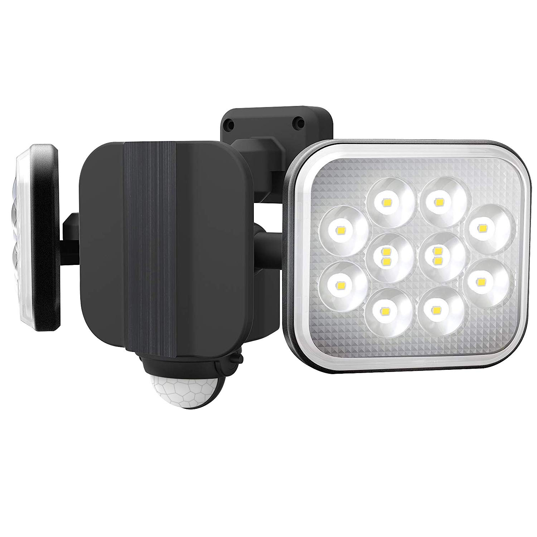 120 Volt Outdoor Exterior Security Infrared Flood Light Motion Detector Fixture