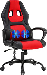 Gaming Chair Ergonomic Office Chair Racing Desk Chair Massage PU Leather Adjustable Chair with Lumbar Support Headrest Armrest Task Rolling Swivel Computer Chair for Adults(Red)