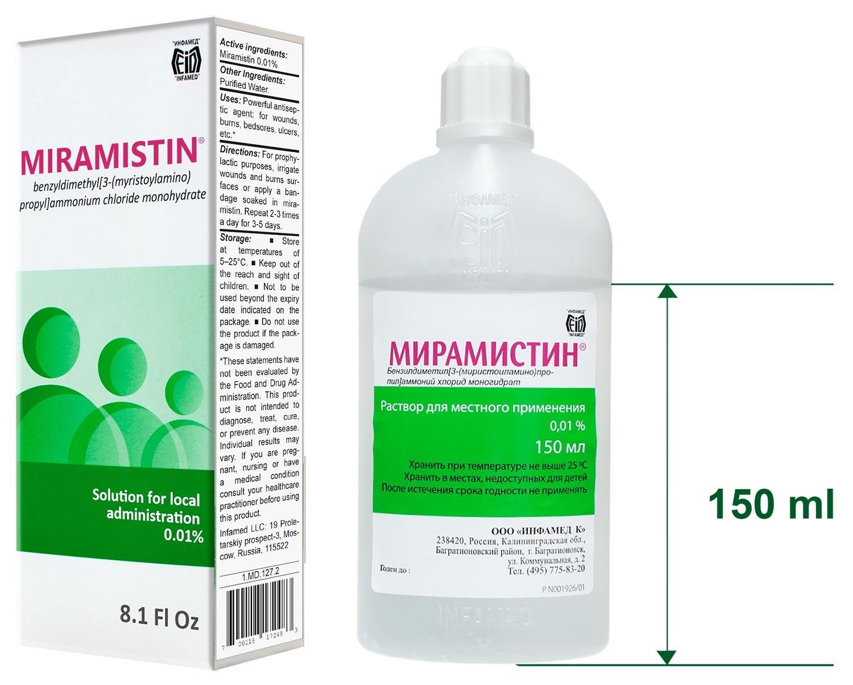 Miramistin medicine: instructions for use 48