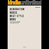 リノベーションハウスのベストスタイルブック 別冊PLUS1 LIVING