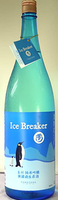 玉川 Ice Breaker