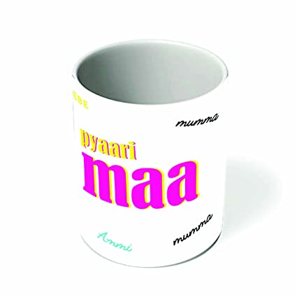 Buy Printelligent Gift Coffee Mug For Our Lovable Moms Gift For Mom
