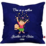 Indigifts Micro Satin, Fibre and Cotton Indibni One In A Million Siblings Quote Printed Cushion Cover, 12x12-inch (Dark Blue)