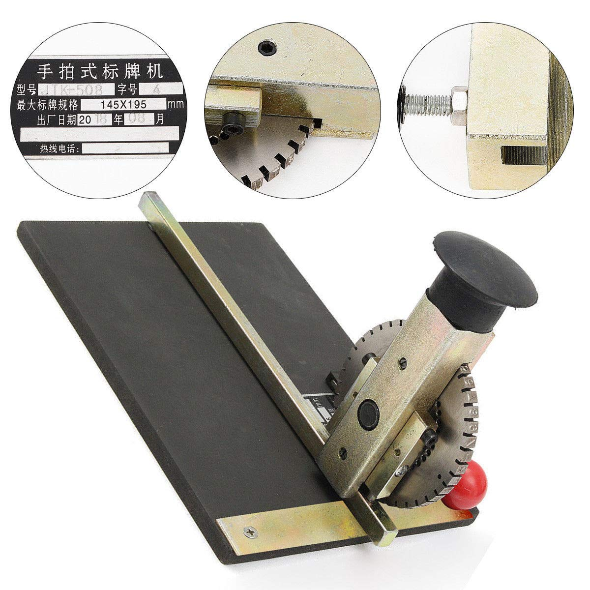 Stamping Embosser Manual Embossing Machine Metal Deboss Plate Dog Tag Printer