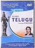 Learn Telugu Through English CD