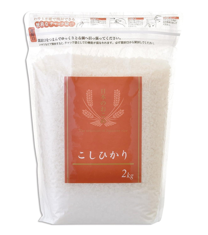 米袋 ラミ シングルチャック袋 こしひかり セレクション 1kg 1ケース(500枚入) TI-0006 B078TB1PD2 1ケース(500枚入) 1kg用米袋