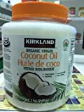 加拿大直邮 Kirkland Coconut Oil 椰子油 2.3kg