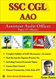 SSC CGL AAO Book