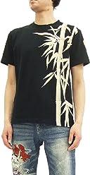 8cb3ad68 Karakuri-Tamashii T-shirt Japanese Bamboo Men's Short Sleeve Tee 272191
