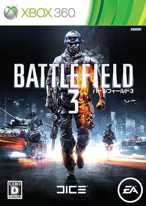 Battlefield 3(xbox360)