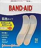 BAND-AID バンドエイド 救急絆創膏 肌色タイプ スタンダードサイズ 50枚入