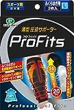 プロ・フィッツ 薄型圧迫 サポーター ふくらはぎ用 Lサイズ 2枚入り ふくらはぎ周囲 35~45cm 足首周囲 22~26cm (Pro-fits,compression athletic support,calfs,L)