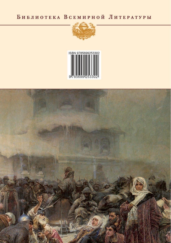 Karamzin, book Poor Liza - reviews, characterization of heroes and analysis 64