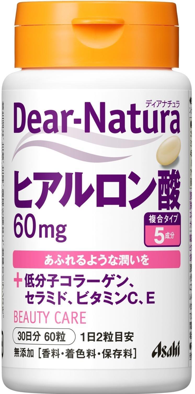 ディアナチュラ ヒアルロン酸のサムネイル