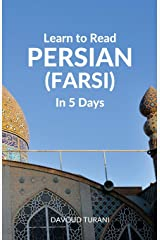 Learn to Read Persian (Farsi) in 5 Days Paperback