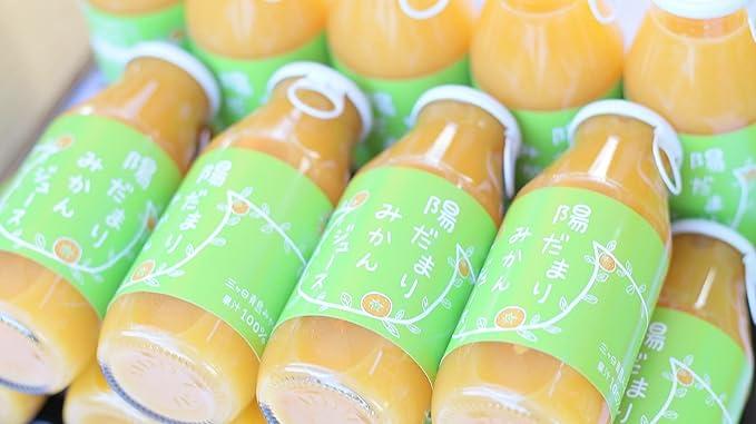 陽だまりファーム 三ヶ日青島みかんジュース 180ml 30本セット