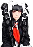 Cf-fashion Danganronpa Cosplay Wig Highlights Party Costume Hair Full Wigs for Adult/Children