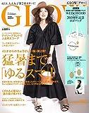 GLOW(グロー) 2019年 7 月号