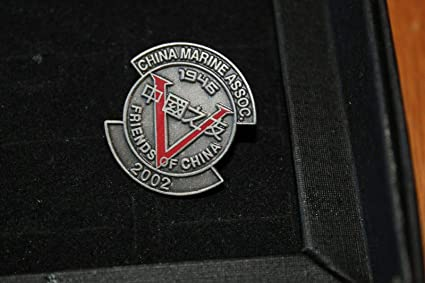 Amazon com : Rare China Marine Association Lapel Pin 1946 Friends of