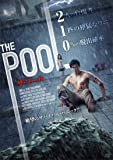 THE POOL ザ・プール [DVD]