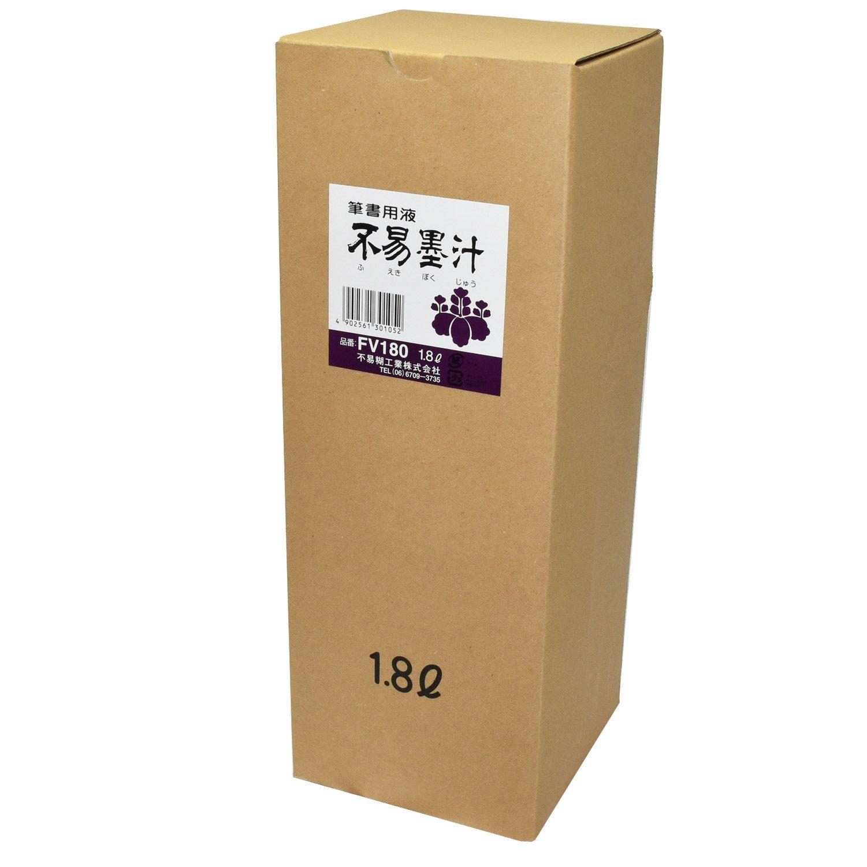 Immutable paste immutable India ink 9x14x25cm FV180 (japan import) by Immutable (Image #2)