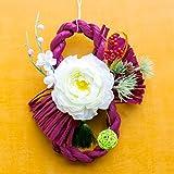 正月飾り THE KAZARU しめ縄 スタイリッシュ リース (春芳の華) 正月リース 玄関飾り お飾り