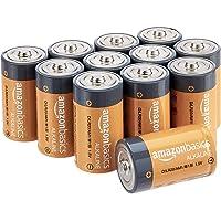 Amazon Basics Baterías alcalinas D Cell, Paquete de 12