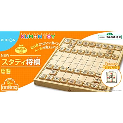 Kumonshuppan New Study Shogi Japanese Chess Pieces: Toys & Games