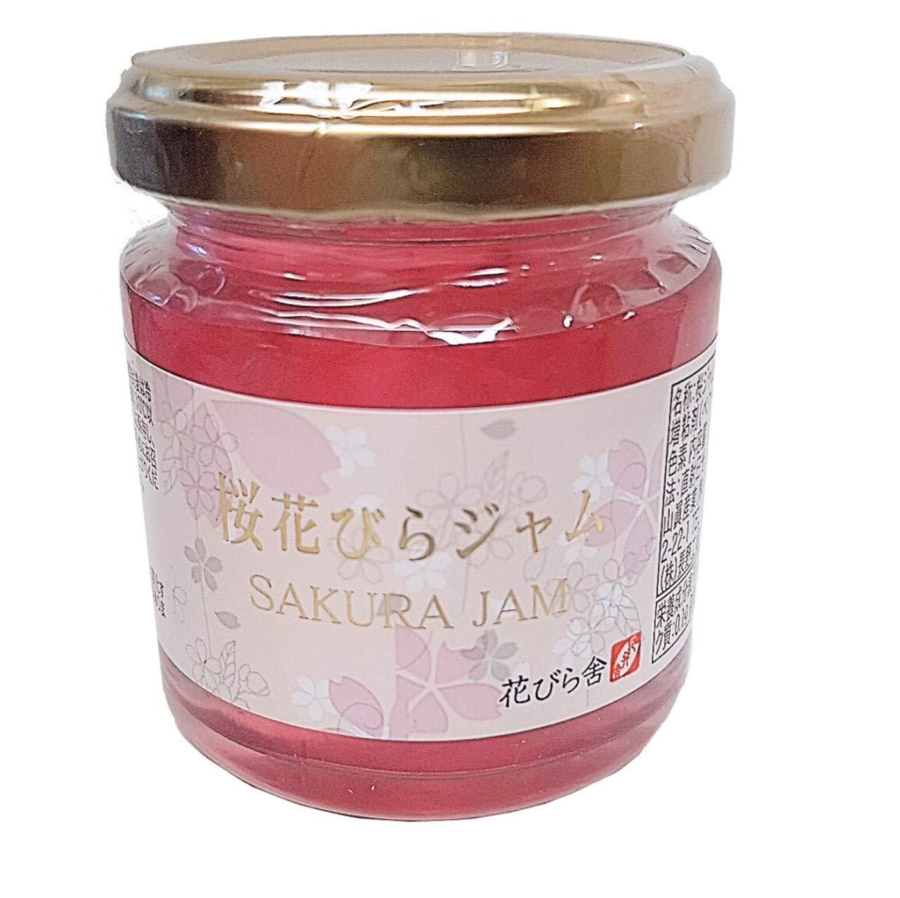 Japanese Sakura Cherry Blossom Jam 110g (3.88oz)