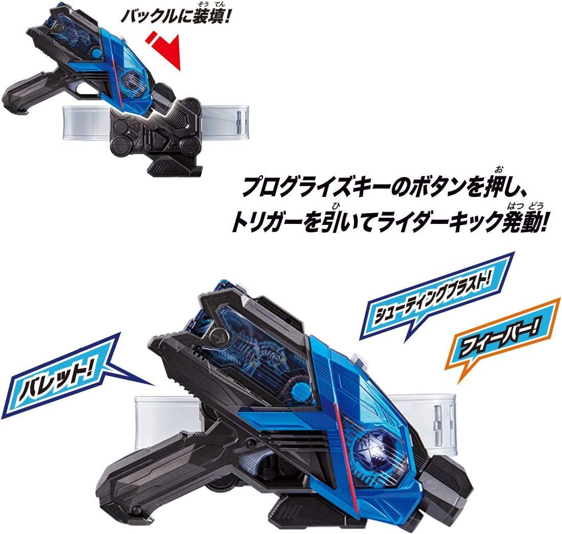 Kamen Rider Zero One 01 Transformation Henshin Belt DX Aimes Shot Riser Bandai