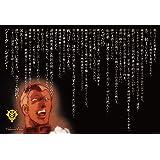 1000ピース ジグソーパズル 機動戦士ガンダム ガルマ・ザビ追悼演説-ギレン・ザビ総師-(49x72cm)