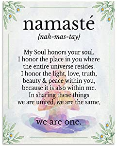 """Namaste Color""""We Are One""""- Inspirational Wall Art in Yoga Pose-8 x 10 Print Wall Art Ready to Frame. Home Décor, Office Décor & Wall Print. Motivational Quote- Perfect Gift to Share Your Beliefs."""