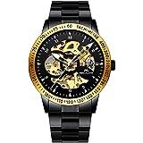 [メガリス]MEGALITH 腕時計 自動機械式ウォッチ ステンレス アナログクオーツ防水ウオッチゴールデン 金属 かっこいい おしゃれ ビジネス カジュアル メタル男性腕時計