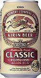 キリン クラシックラガー 缶 350ml