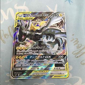 Juego de Cartas Pokemon Juego de expansión SM 9 Tag Bolt ...