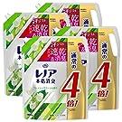 レノア 本格消臭 柔軟剤 フレッシュグリーン 詰め替え 約4倍(1800mL)x4袋