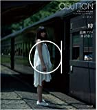 aBUTTON VOL.2_時 広瀬アリス/水沢奈子 (PLUP SERIES)