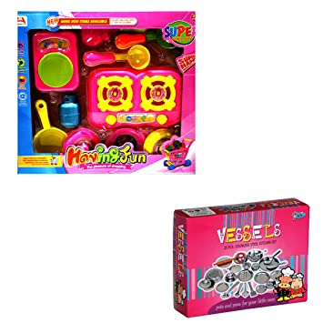 Buy Sunny Toys Pink And Stainless Steel Kitchen Set Combo Online At