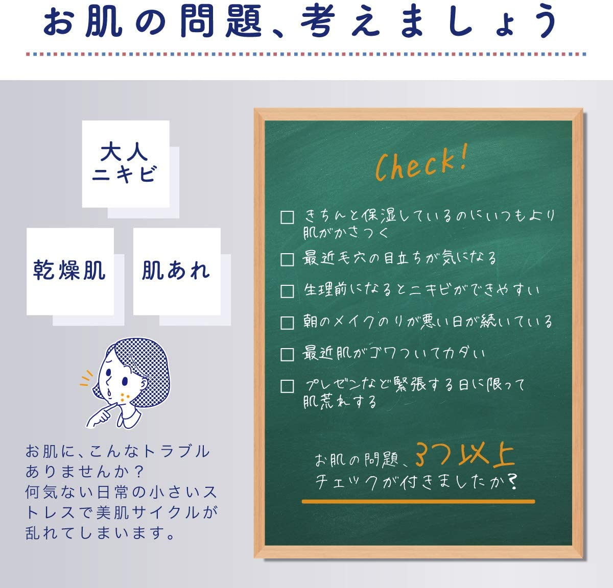 ニキビ パッチ マツキヨ