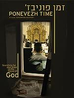 Ponevezh Time (English Subtitled)