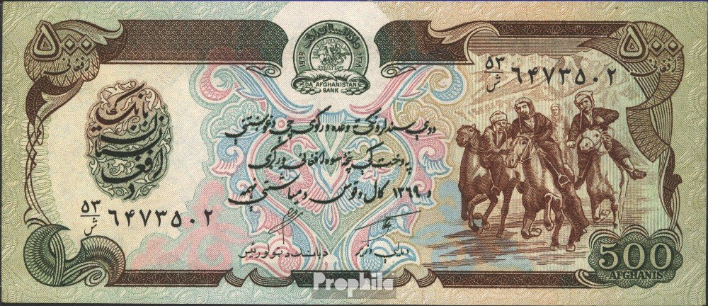 Afghanistan Pick-No.: 60b 1990 500 Afghanis (Banconote ) Prophila Collection