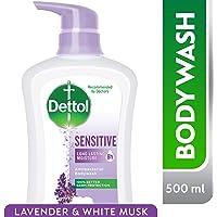 Dettol Sensitive Anti-Bacterial Body Wash 500ml