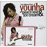 ユンナ 3集 - Part A: Peace Love & Ice Cream(韓国盤)