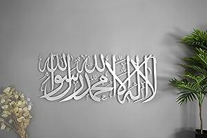 Large Metal Islamic Wall Art, Islamic Wall Decor, Gift for Muslims, Quran Wall Art, Kalima , Tawhed, Muslim Housewarming Gift, Arabic Calligraphy (Matte Silver-Tawhid)